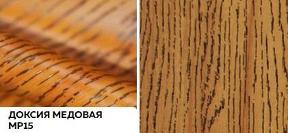 Матовые древесные премиум - доксия медовая