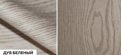 Матовые древесные премиум - дуб белёный