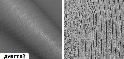 Матовые с глубокой текстурой премиум - дуб грей
