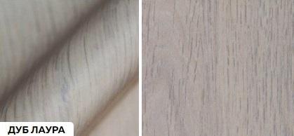 Матовые древесные премиум - дуб лаура