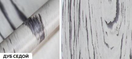 Матовые древесные премиум - дуб седой