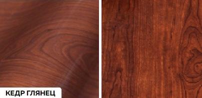 Глянцевые древесные - кедр глянец