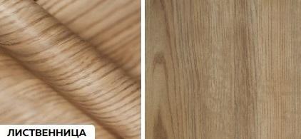 Матовые древесные премиум - лиственница