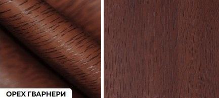 Матовые древесные премиум - орех гварнери