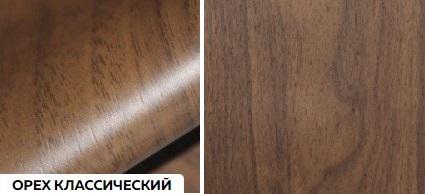 Матовые древесные - орех классический