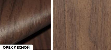 Матовые древесные - орех лесной