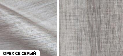 Матовые с глубокой текстурой премиум - орех св серый