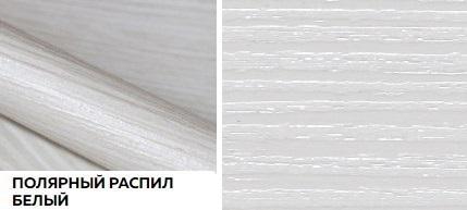 Матовые с глубокой текстурой премиум - полярный распил белый