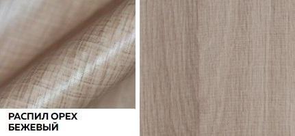 Матовые с глубокой текстурой премиум - распил орех бежевый
