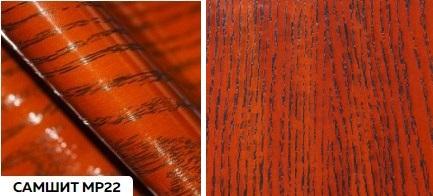 Матовые древесные премиум - самшит
