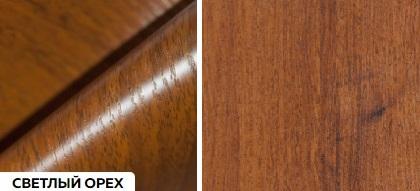 Матовые древесные - светлый орех