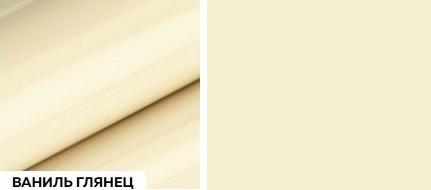 Матовые фантазийные - ваниль глянец