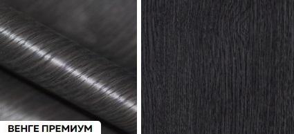 Матовые древесные премиум - венге премиум