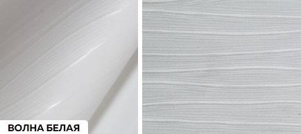 Матовые декорированные - волна белая