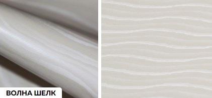 Матовые декорированные - волна шелк
