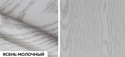 Матовые древесные премиум - ясень молочный