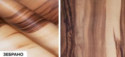 Матовые древесные премиум - зебрано