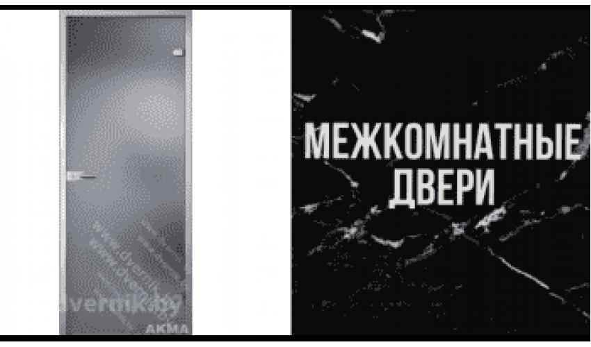 Двери из экошпона (шпонированные)