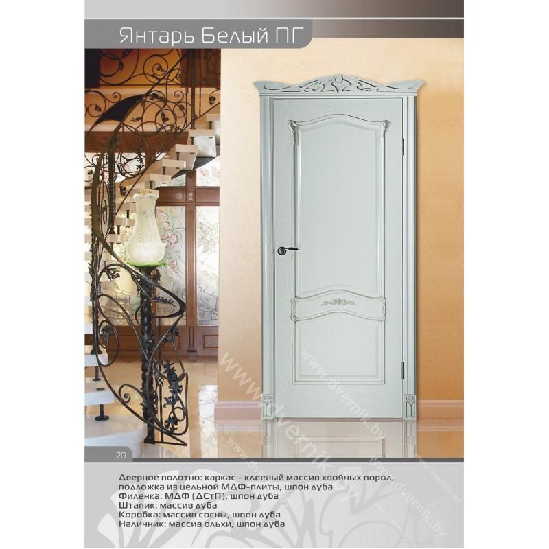 Межкомнатная дверь Янтарь белый