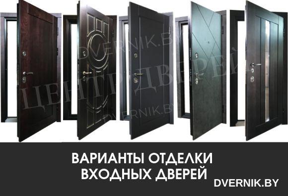Варианты декора входных дверей